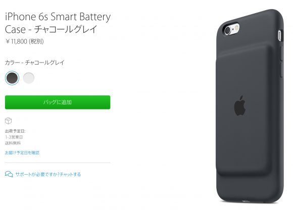 Apple iPhone6 ケース