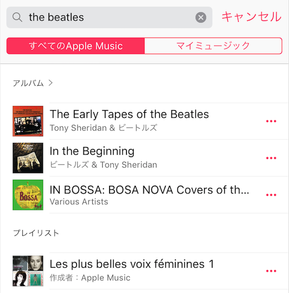 the beatles apple music