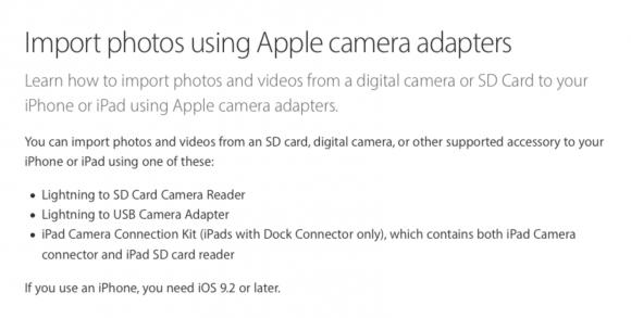「Lightning – SDカードカメラリーダー」「Lightning - USBカメラアダプタ」