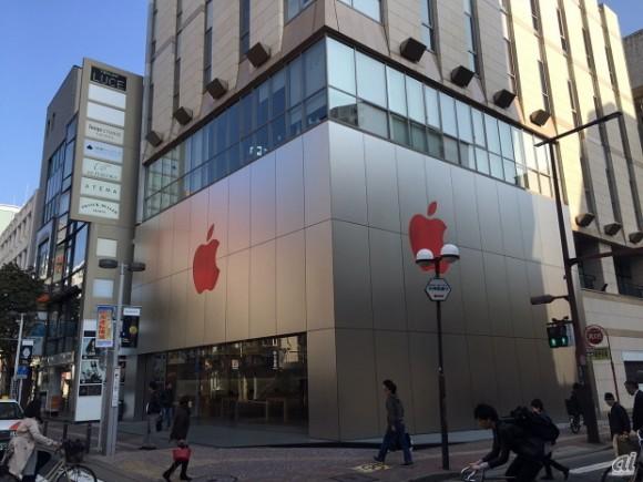 Apple Store 赤ロゴ