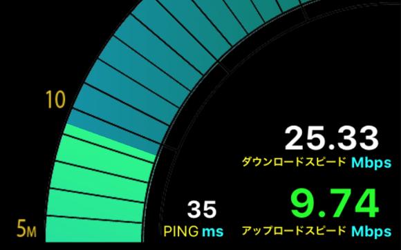 speedtest app