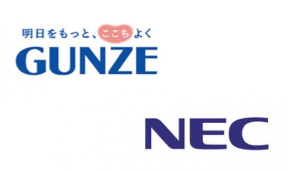GUNZE NEC