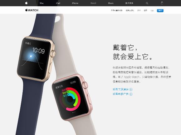 Apple Watch Sport 中国