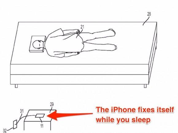 アップル 自己修復