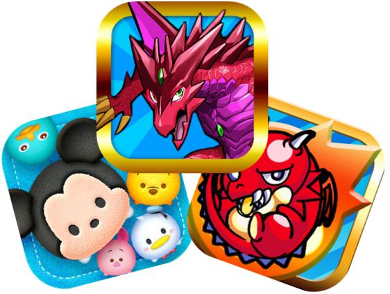 2015年ハマったアプリ