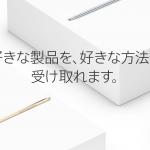 Apple Online Store
