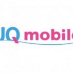 UQ mobile モバイル ロゴ