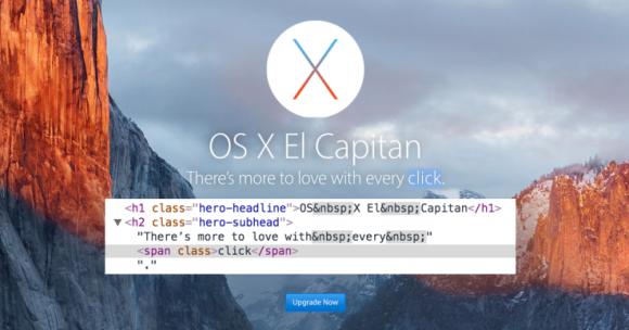 Appleが自社サイトの細かすぎる一部を変更!