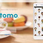 miitomo 任天堂 アプリ