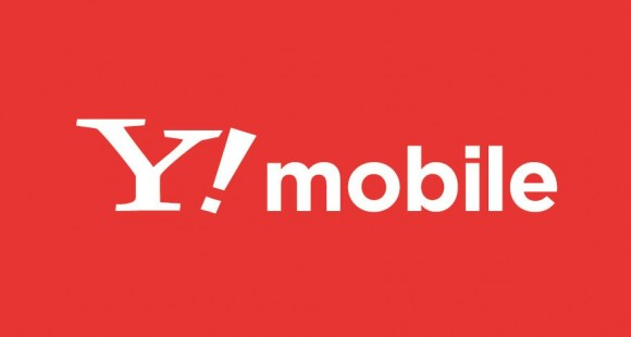 ソフトバンク Y!mobile