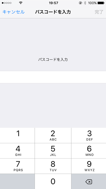 Tips 予測変換のリセット
