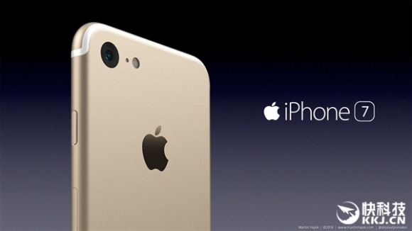 iphone se iphone pro iphone7 コンセプトイメージ