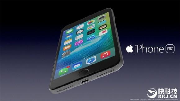 iphone se iphone pro iphone7 コンセプトイメージ