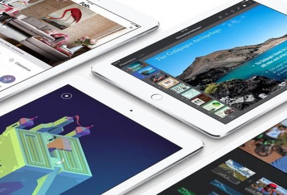 iPad Pro 在庫調整