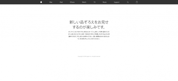 apple オンラインストア