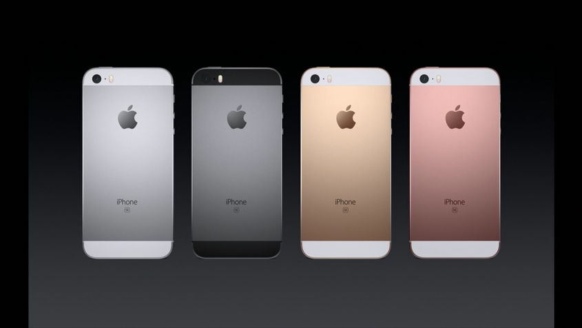 iPhone SE 予約方法