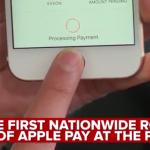 エクソンモービル Apple Pay
