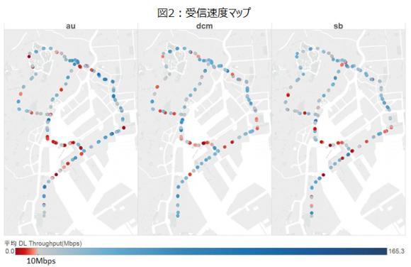 首都高速でのiPhone6s回線速度調査