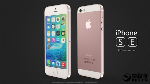 iPhone SE 発売日 価格