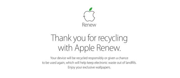 iPhone SE 壁紙