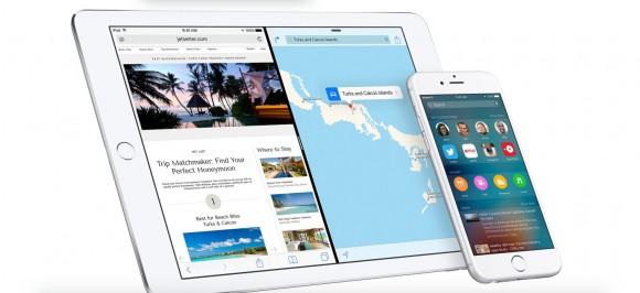 iOS9.3 不具合 アップデート