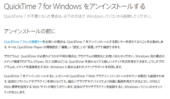 quicktime windfows apple