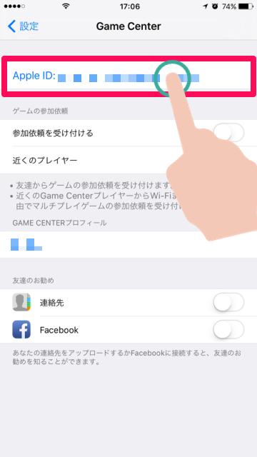 GameCenter 通知