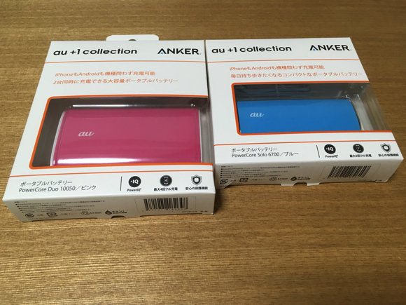 Anker PowerCore Solo 6700 PowerCore Duo 10050