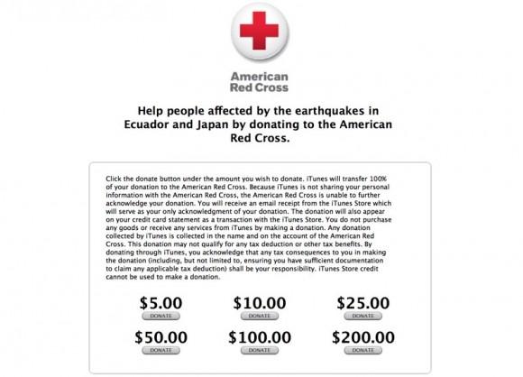 Apple US 寄付
