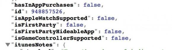 iphone アプリ 非表示