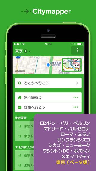 Citymappar
