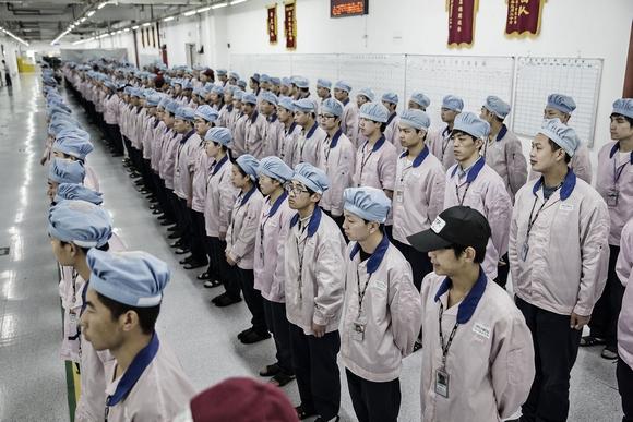 Pegatron 工場