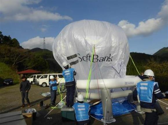 ソフトバンク 気球型基地局