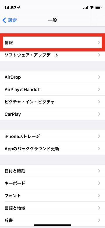 Tips iPhone Bluetooth