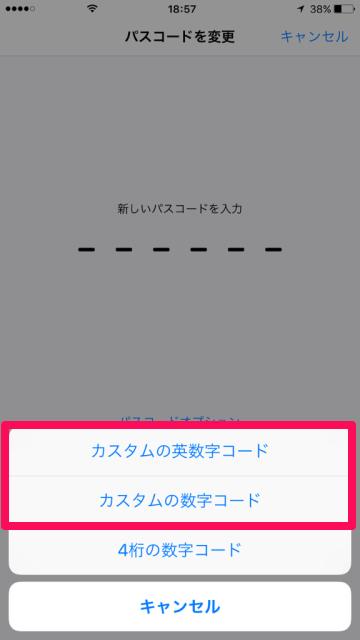 4桁・6桁以外も可能!iPhoneのパスコードを好きな桁数で設定する方法 ...