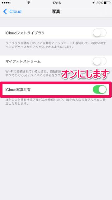 LINE アップデート 画像