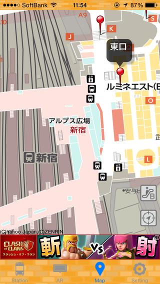 駅ナカMAP