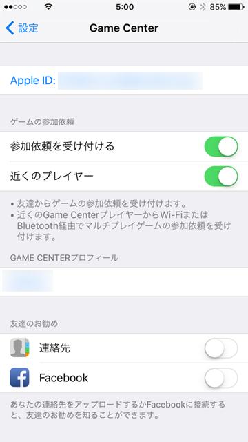 Tips GameCenterの不具合改善
