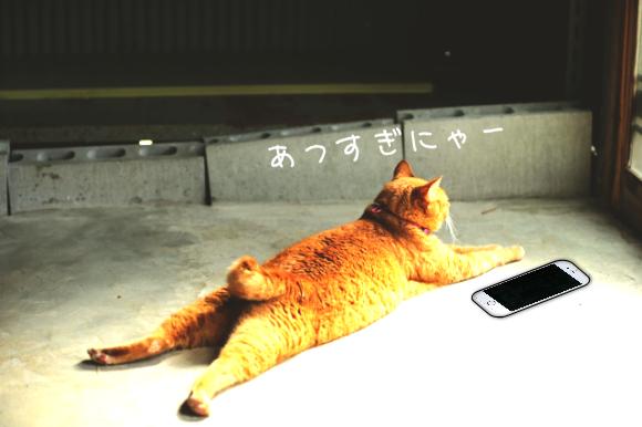 iPhoneが異常に発熱する原因
