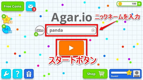 Tips Agar.ioの遊び方