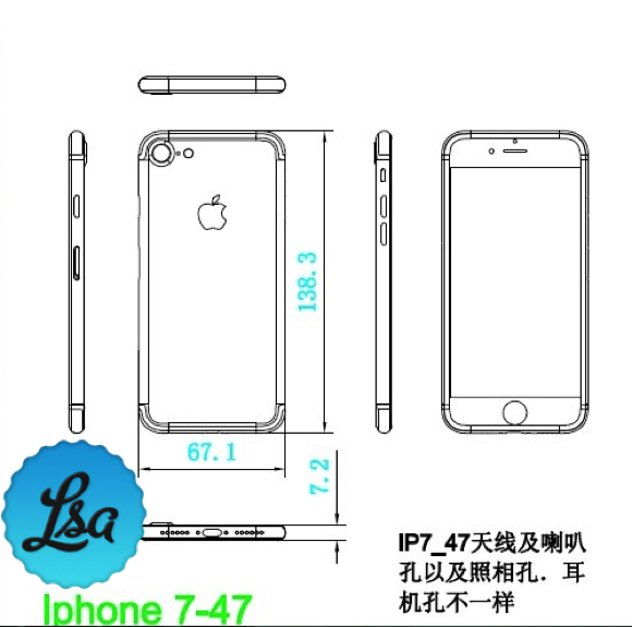 iphone-7-1 copy