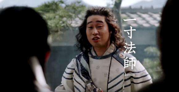 Auの三太郎シリーズ、ネットで話題だった「一寸法師」は個性派俳優の前野朋哉さん! Iphone Mania