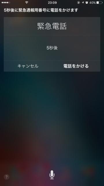 Hey Siri Tips