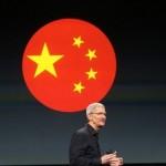 中国 アップル