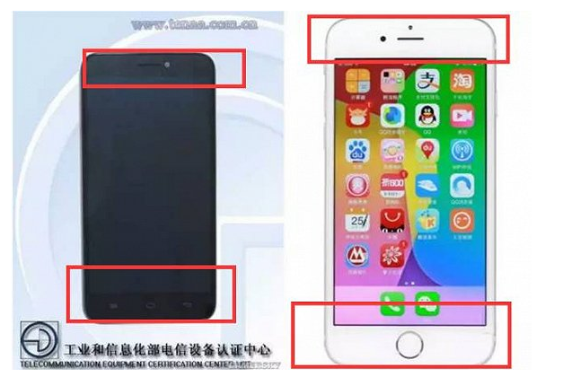 100c baili iphone 中国