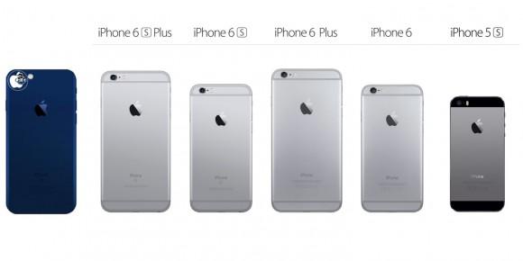 iPhone7に「ディープブルー」?