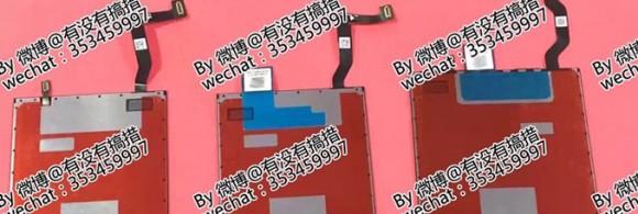 iphone7 ディスプレイ リーク情報