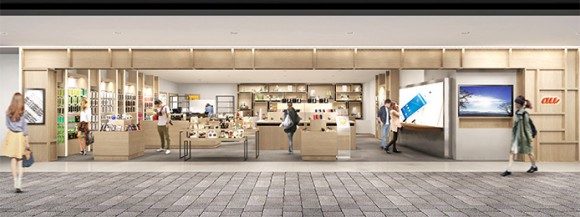 KDDI 直営店 au SAPPORO 北海道 札幌