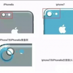 iphone6s iphone7 比較