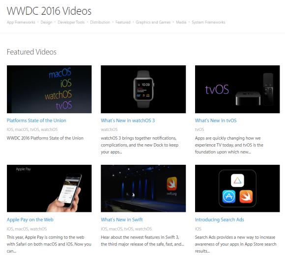 WWDC 2016 ビデオ
